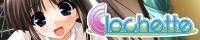lycee-banner-clochette.jpg